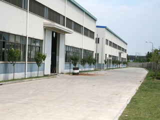 Shanghai Star House Co.,Ltd. Main Image