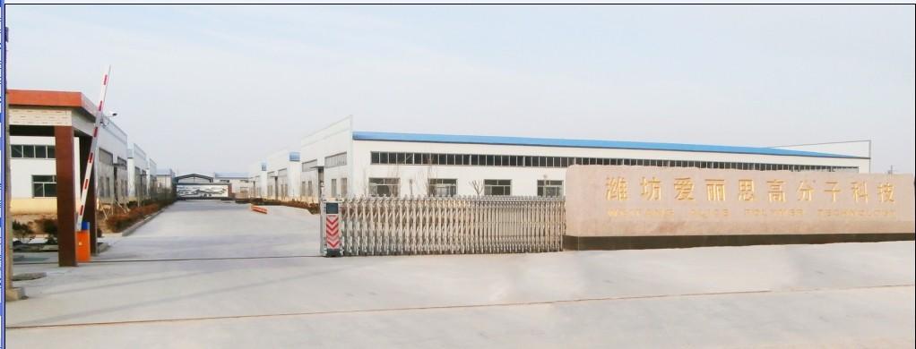 Weifang Kaida Plastic Co.,Ltd Main Image