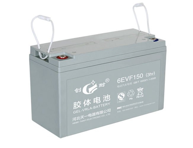 Hebei Tianyi electric appliance Co.,Ltd Main Image