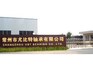 Changzhou UBT Bearing Co., Ltd. Main Image