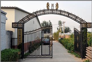 Beijing All Brilliant Technology Co.,Ltd. Main Image