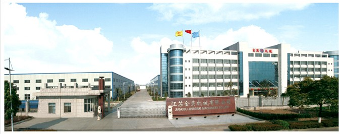 Zhangjiagang Xinmiao Machinery Co.,Ltd Main Image