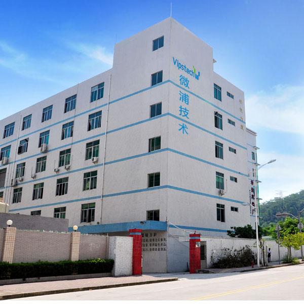 shenzhen vipstech Co., LTD Main Image
