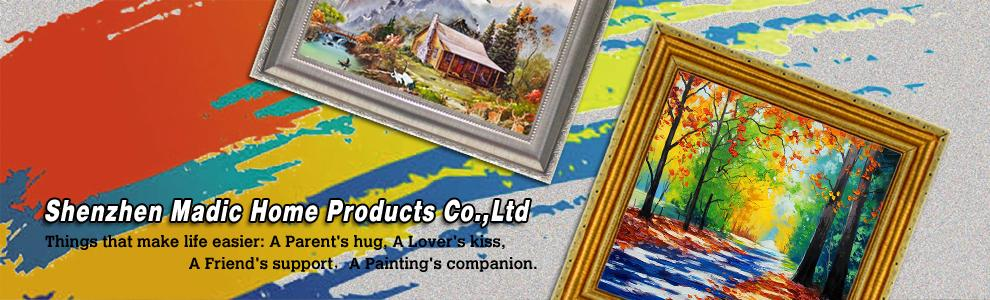 Shenzhen Madic Home Products Co.,Ltd. Main Image