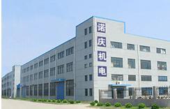NK Oil Purifier Manufacture Co.Ltd [China] Main Image