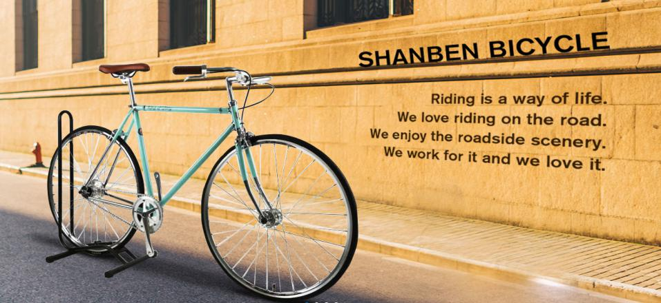 Hebei Shanben Company Limited Main Image
