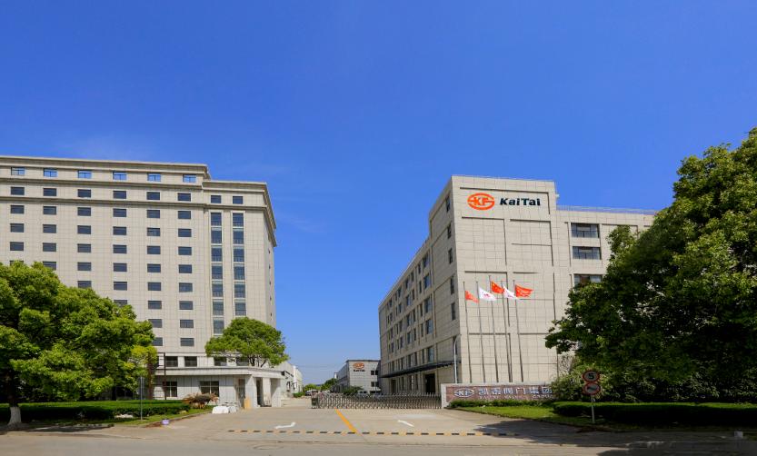 KaiTai Valve Group Co.,Ltd Main Image