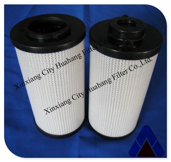 Xinxiang City Huahang Filter Co.,Ltd Main Image