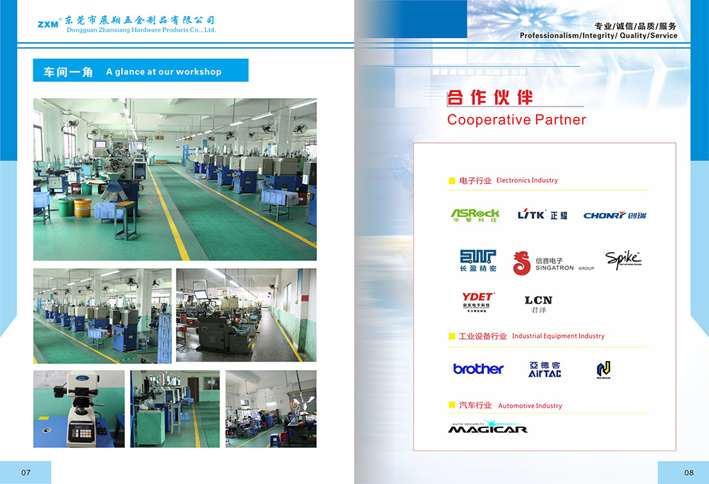 Dongguan Zhanxiang Hardware Products Co., Ltd Main Image