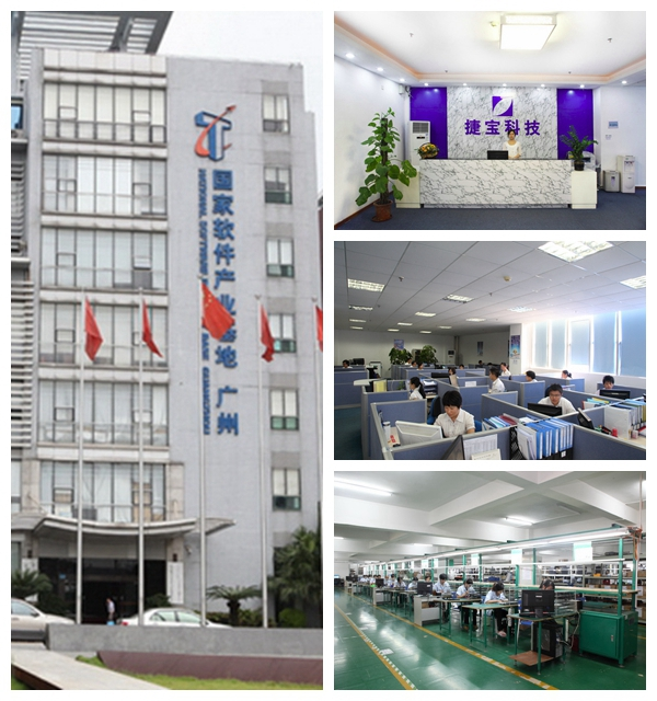 Guangzhou Jiebao Technology Co.,Ltd Main Image