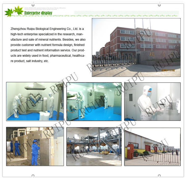 Zhengzhou Ruipu Biological Engineering Co.,Ltd Main Image