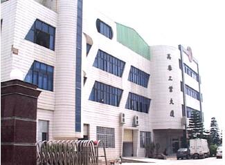 Huayi (Fujian) Sanitation Products Co., Ltd. Main Image