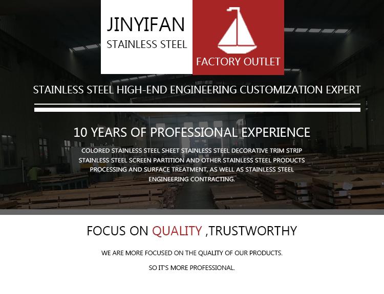 Foshan Jinyifan Metal Product CO, LTD Main Image