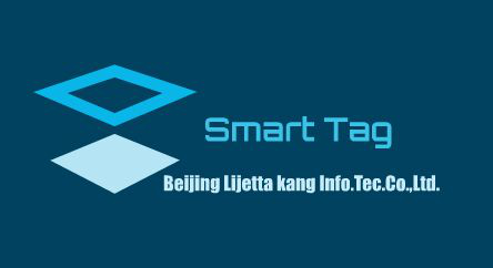 Beijing Lijetta kang Info.Tec.Co., LTD. Main Image