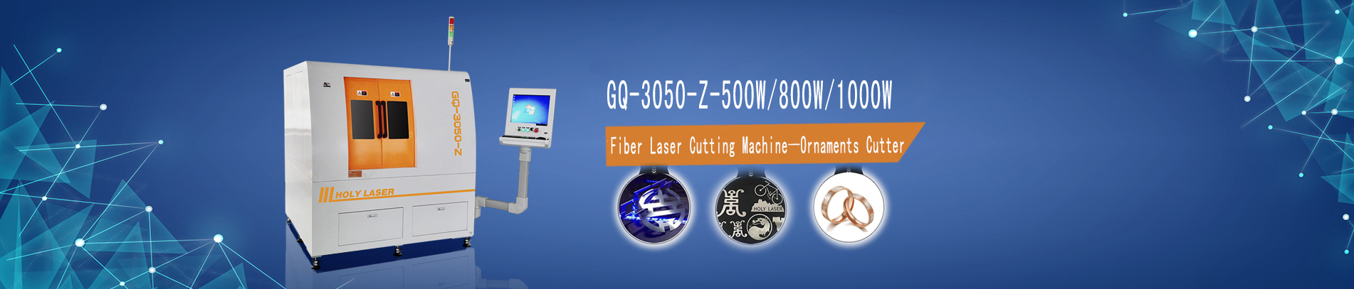 Zhe jiang Holy Laser Technology Co.LTD Main Image