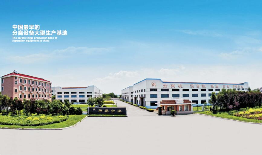 Yixing Huading Machinery Co.,Ltd Main Image