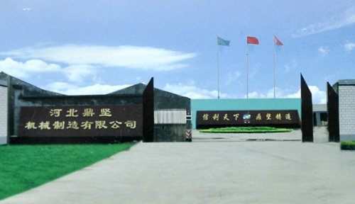 Hebei Dingjian Machinery Manufacturing Co., Ltd. Main Image