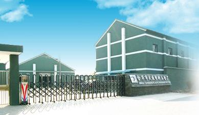Jinhua Tiansheng Plastic & Hardware Factory Main Image
