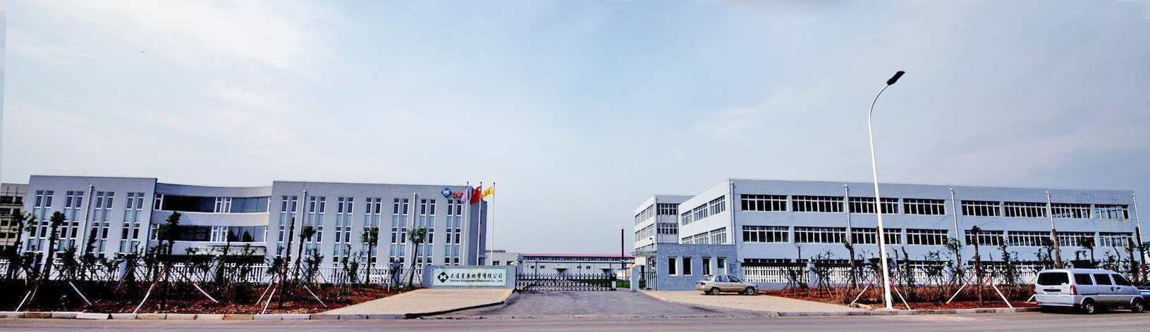 Dalian Xingyuan Chemistry Co., Ltd Main Image