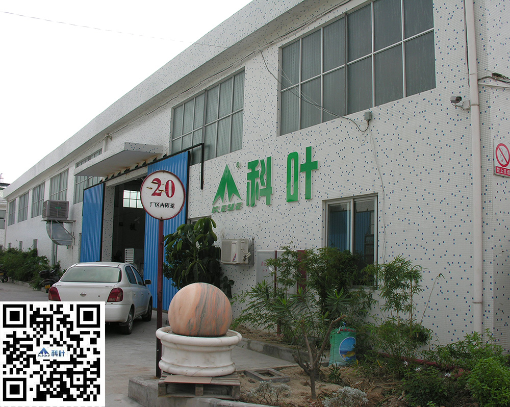 Guangzhou KEYE Environmental Technology Co.,Ltd Main Image