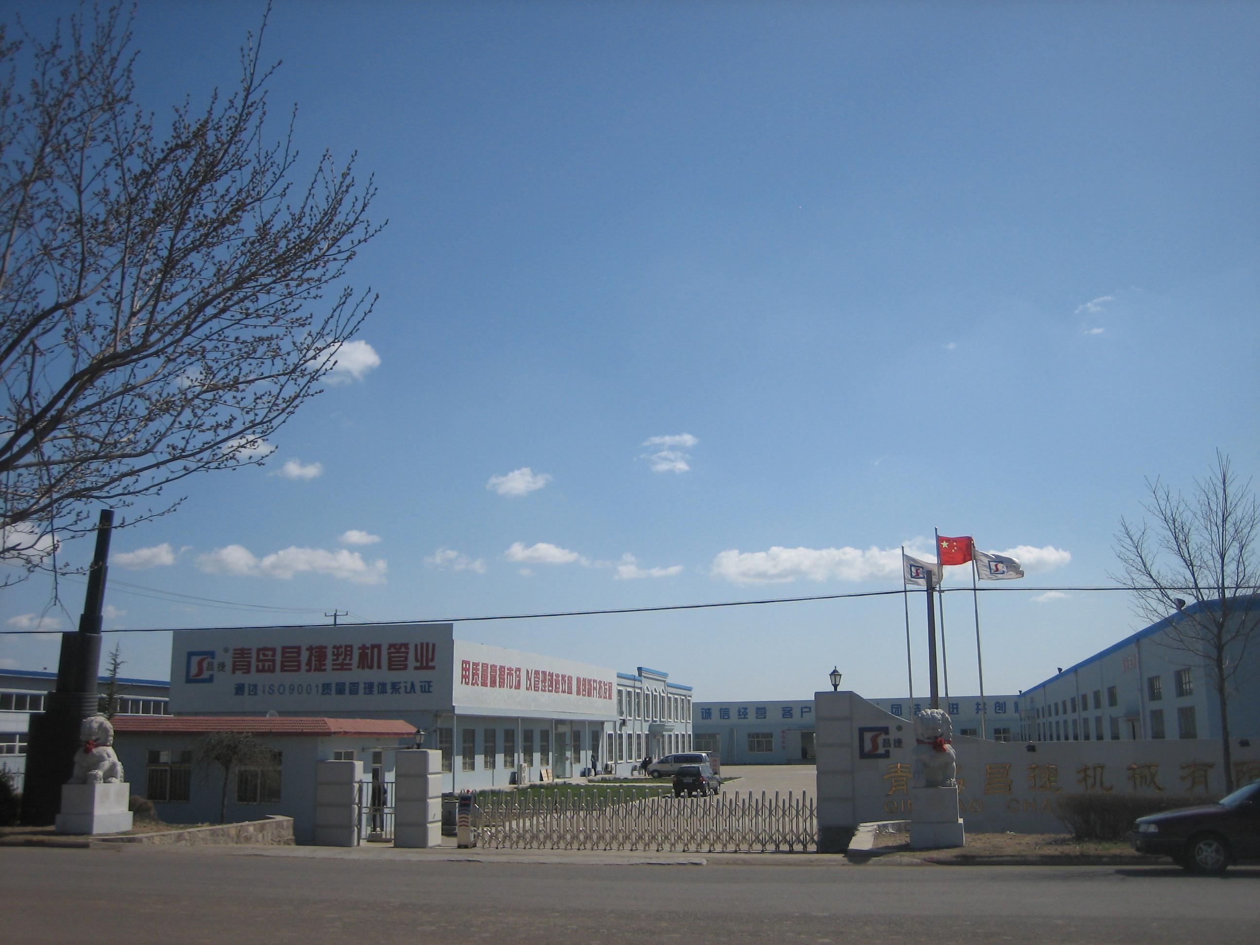 Qingdao Longchangjie machine CO,LTD Main Image