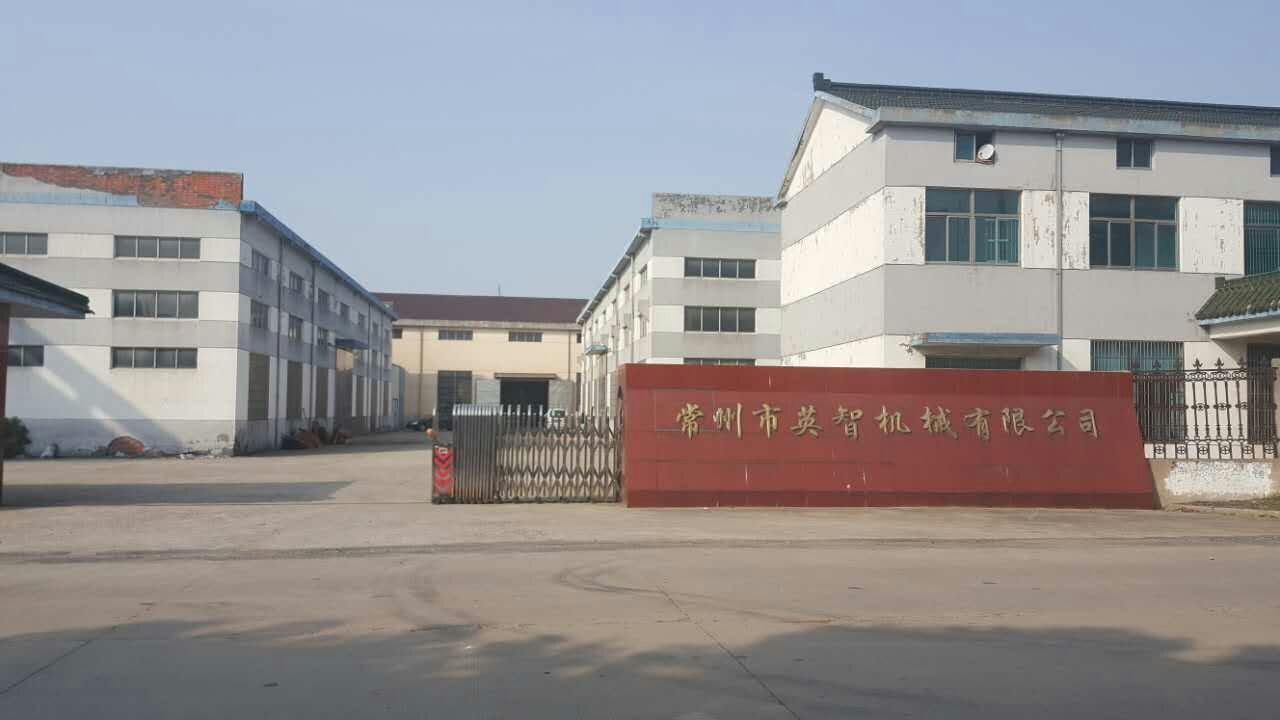 CHANGZHOU CITY YINGZHI MACHINERY CO.,LTD. Main Image