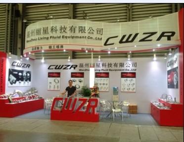 WENZHOU LISIN TECHNOLOGY CO.,LTD Main Image