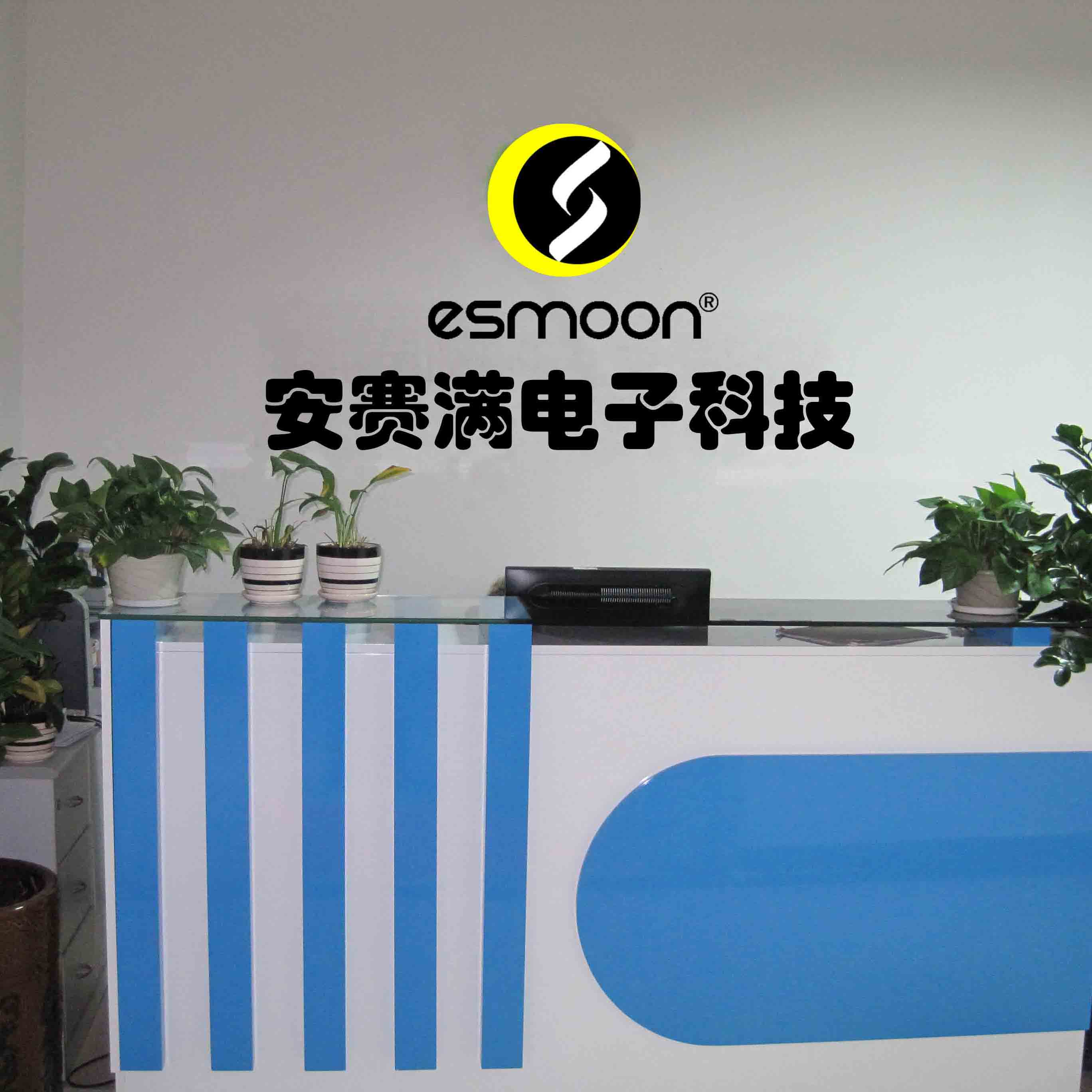 Shenzhen Esmoon Electronic Technology Co., Ltd. Main Image