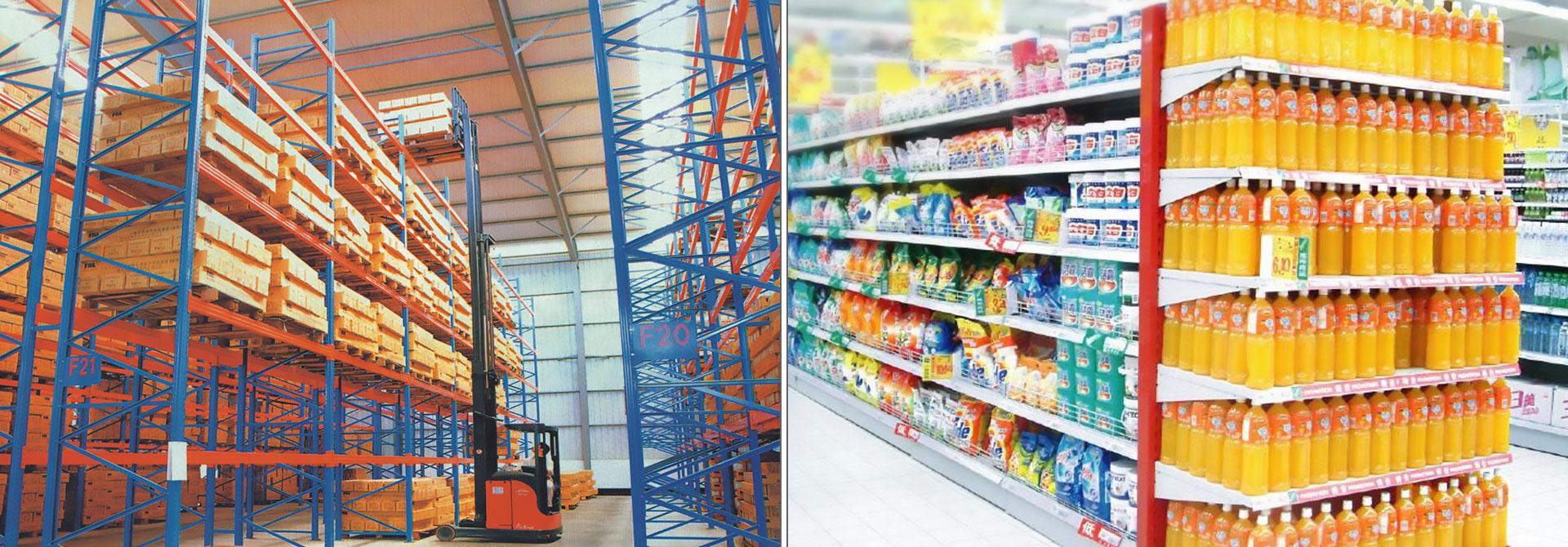 shenzhen guangzhichao shelf industry development co., ltd Main Image
