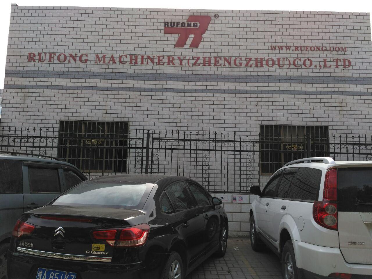 Rufong Machinery Co., Ltd. Main Image