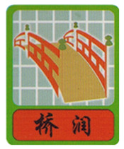 Anping Bridge Run plastic Co.,Ltd. Main Image