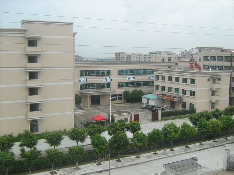 Zhuhai Jiacheng Pharmaceutical & chemical Co.,Ltd. Main Image