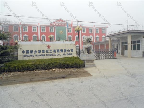 Xinxiang Huaxing Chemical Co.,Ltd Main Image
