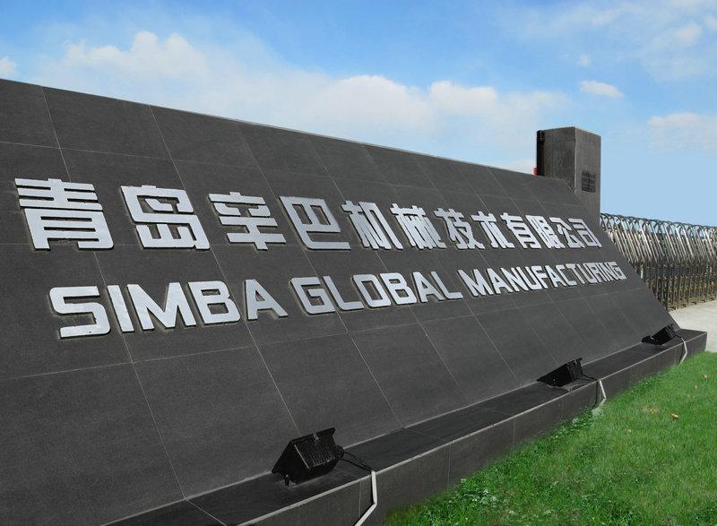Simba Global Manufacturing Ltd. Main Image