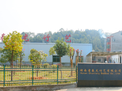Hunan Chunlong Bamboo Co.,Ltd. Main Image
