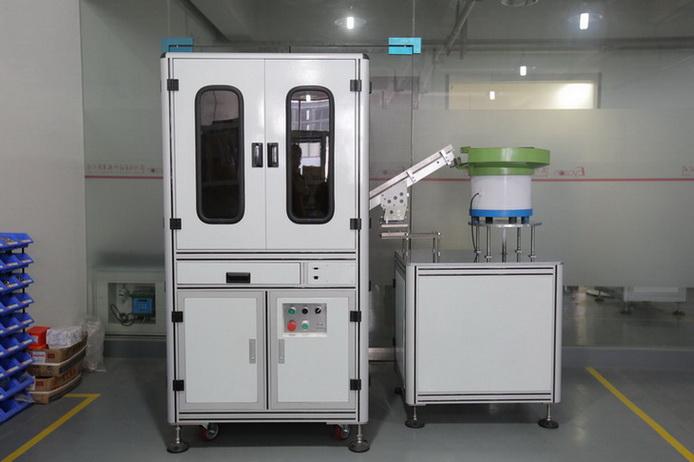 Wenzhou Eyason Technology Co., Ltd Main Image