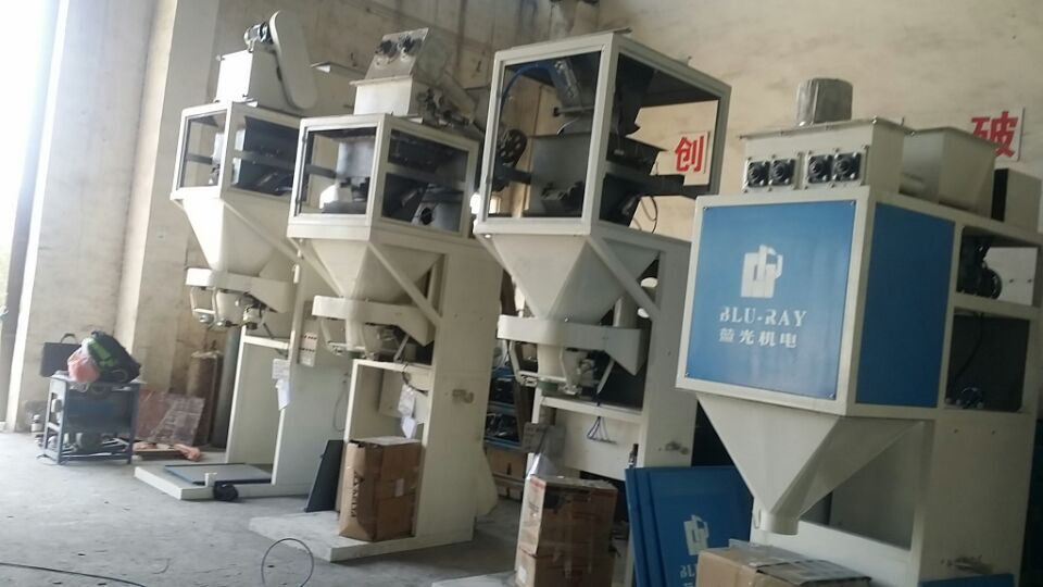 BlueRay Mechanical and Electrical Equipment Co.,Ltd Main Image