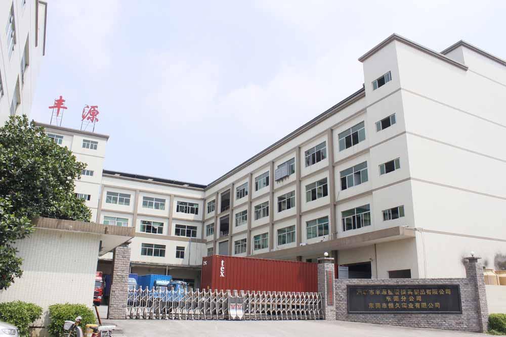 Dongguan Defei Electronics Technology Co., Ltd Main Image