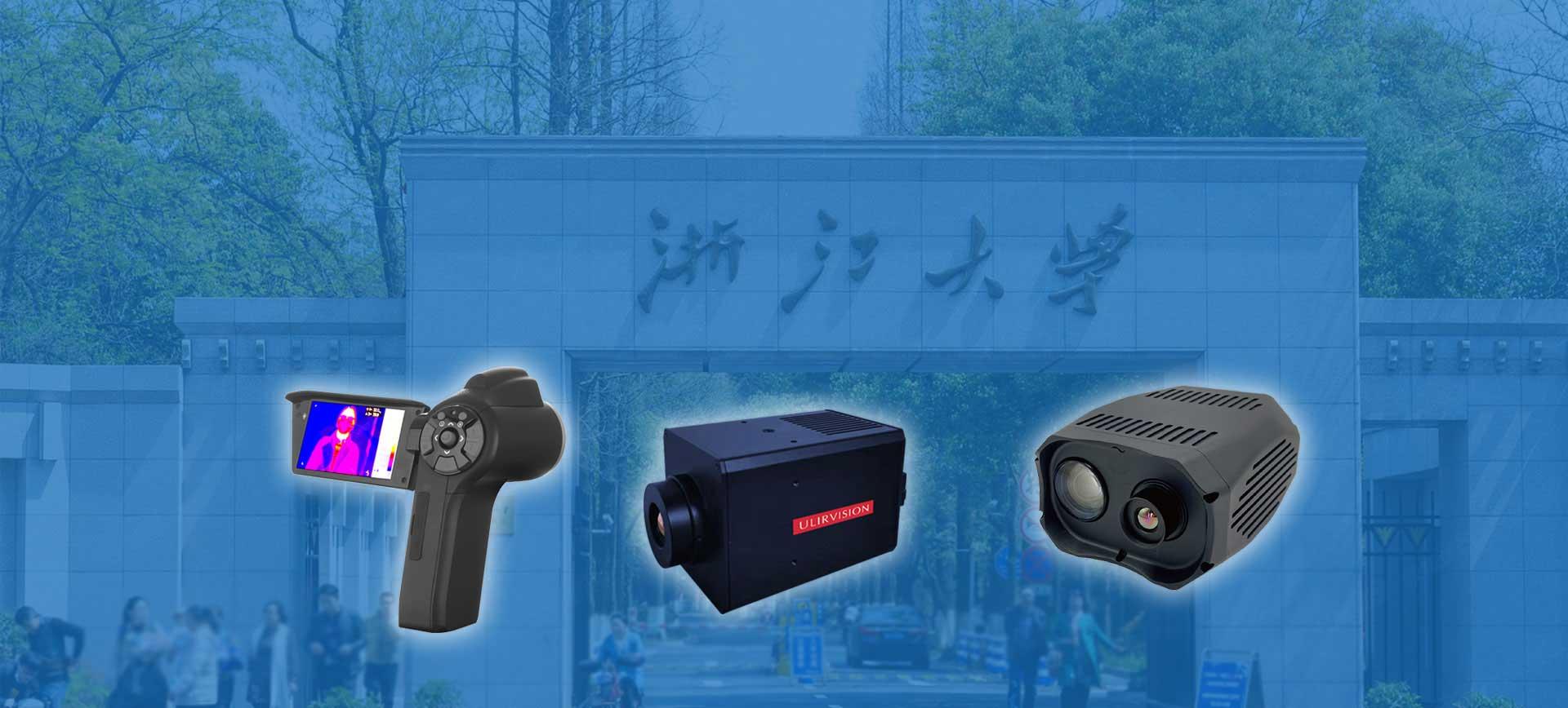 Zhejiang ULIRVISION Technology Co., Ltd. Main Image