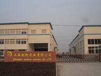 Shanghai Yueheng Industry Co,Ltd Main Image