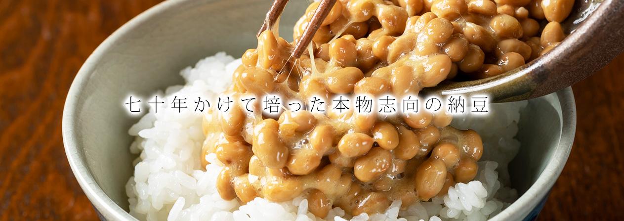 kawaguchinatto co., ltd. Main Image