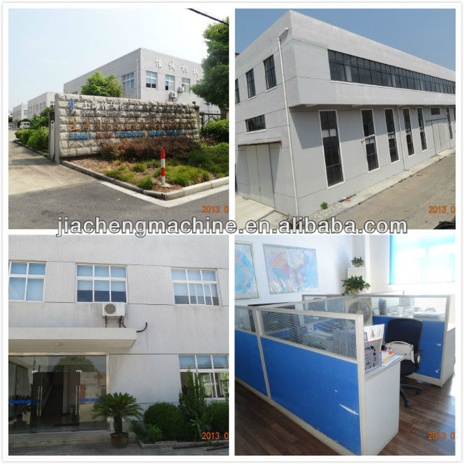 Shanghai Jiacheng Packaging Machiery Manufacturing CO., LTD. Main Image