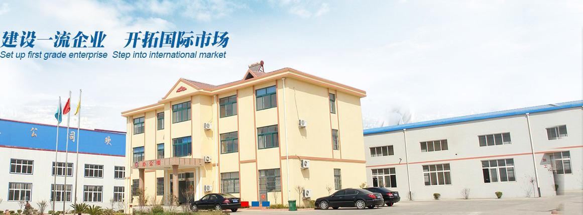 Qingdao Canplast Machinery Co., Ltd Main Image