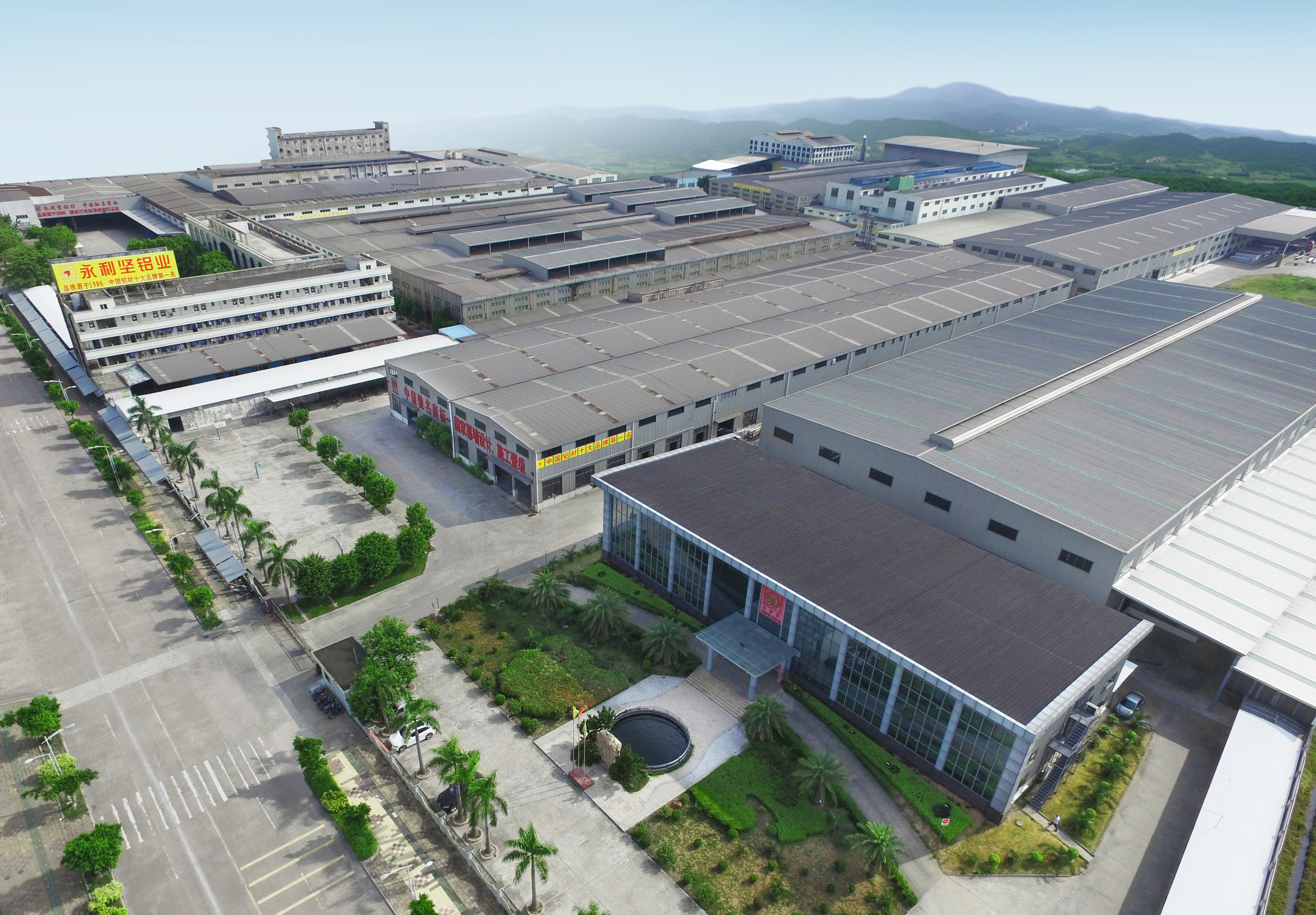 Guangdong Yonglijian Aluminium Co.,Ltd Main Image