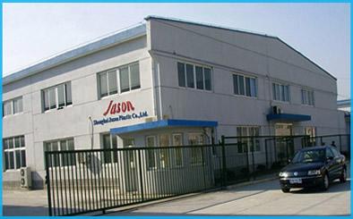Zhejiang Lifthand Hoisting Machinery CO., Ltd Main Image