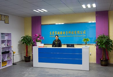 Dongguan Chao Qiang Electronic Technology Co., Ltd Main Image