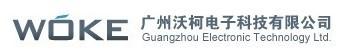 Guangzhou WOKE Electronic Technologyco.,  LTD. Main Image