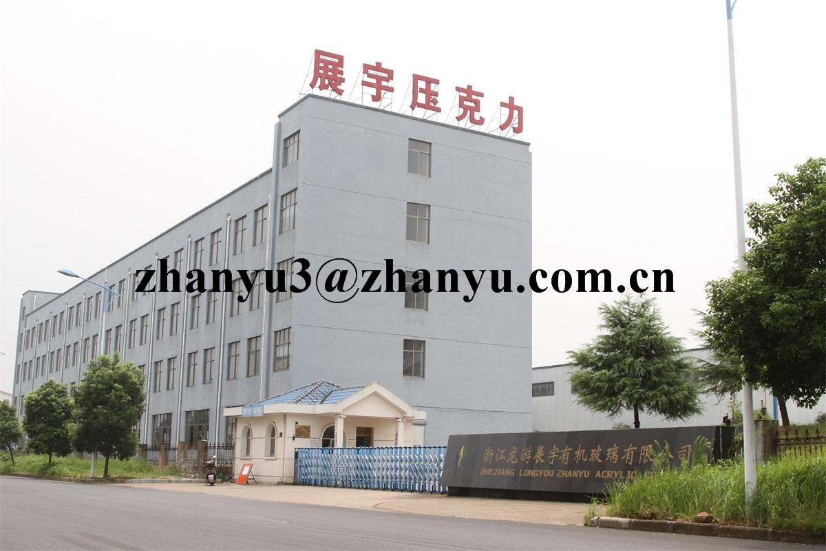 Zhejiang Longyou Zhanyu Acrylic Co.,Ltd. Main Image