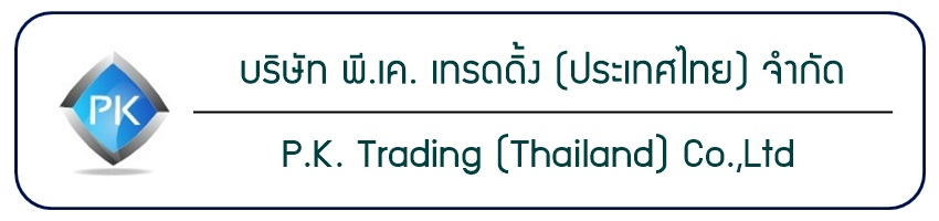 P K Trading Thailand Co ,Ltd - home, decoration, supplies