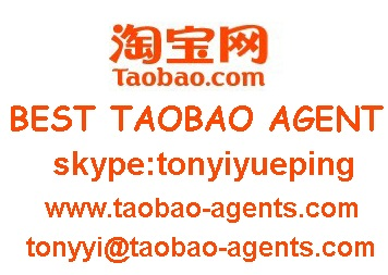 taobao-agents interntional Main Image